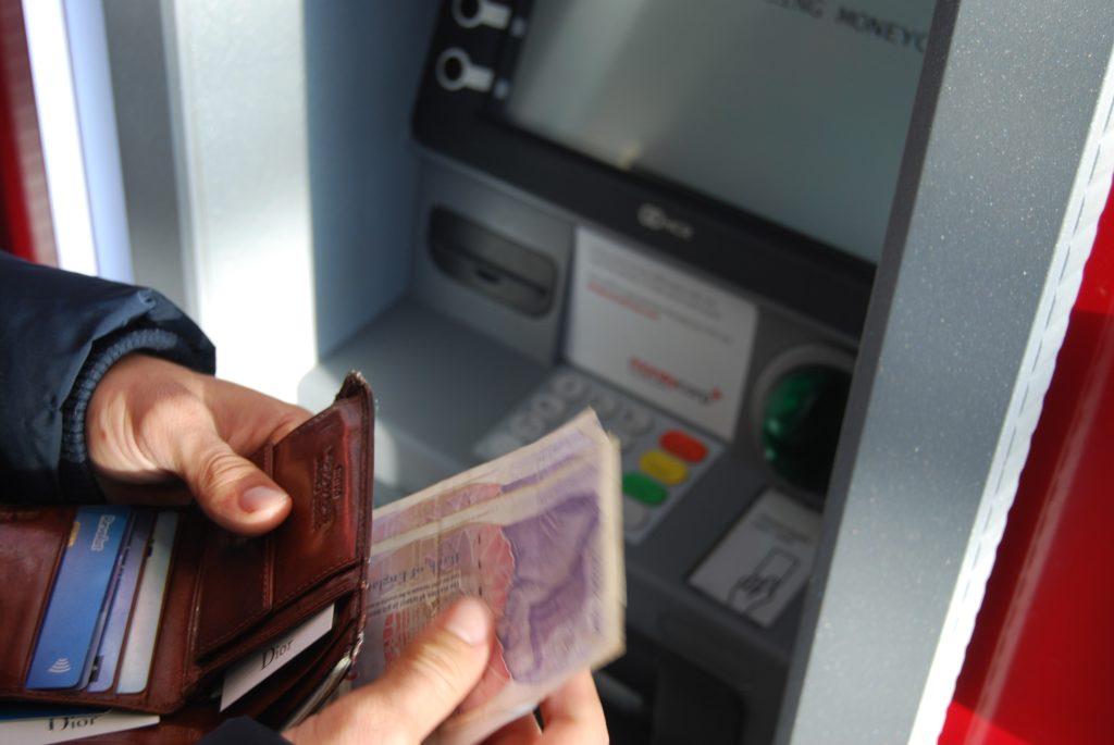 みずほ銀行ATM(手数料無料)への飽くなき挑戦